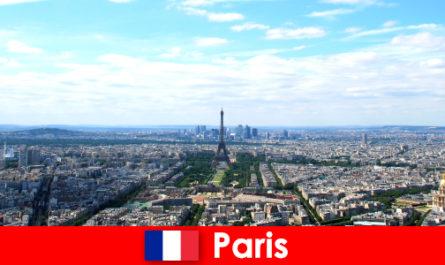 Опыт достопримечательностей в большом городе Париже