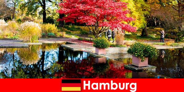 Гамбург — портовый город с большими парками для спокойного отдыха