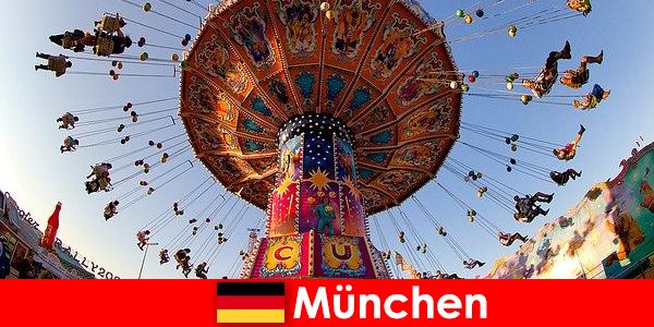 Международные спортивные мероприятия и Октоберфест в Мюнхене привлекают гостей