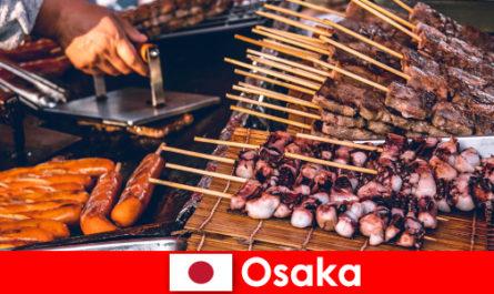 Осака - это кухня Японии и порт захода для всех, кто ищет приключений в отпуске.