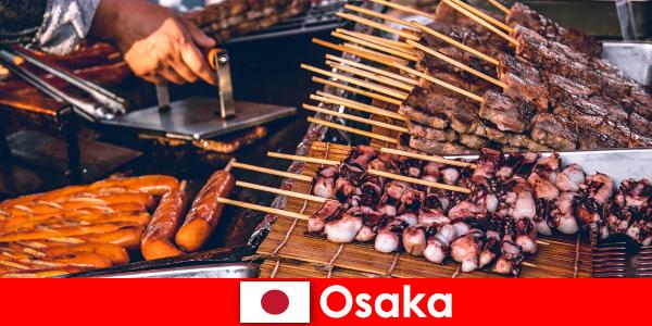 Осака — это кухня Японии и порт захода для всех, кто ищет приключений в отпуске.