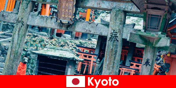 Довоенная японская архитектура Киото всегда вызывала восхищение у иностранцев