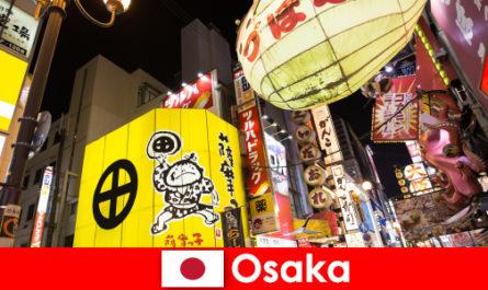 Комедийные развлечения - всегда главная тема для иностранцев в Осаке.