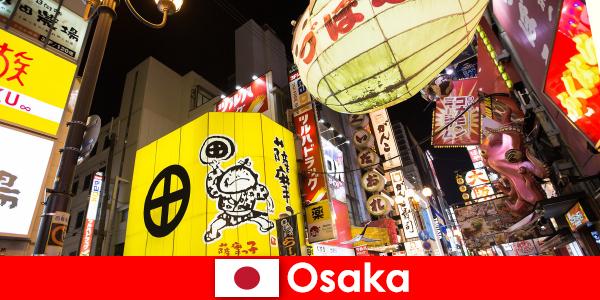 Комедийные развлечения — всегда главная тема для иностранцев в Осаке.