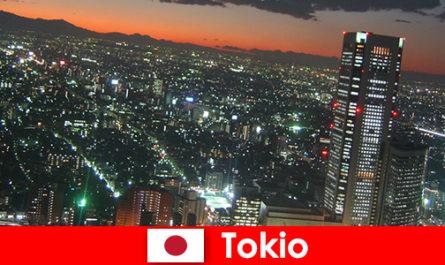 Незнакомцы любят Токио - самый большой и современный город в мире